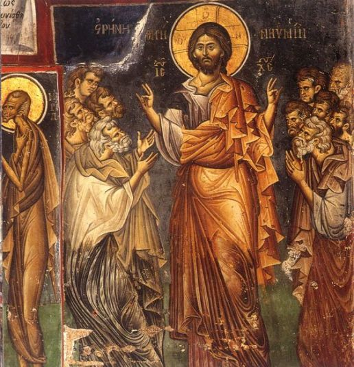 Jesus appearing