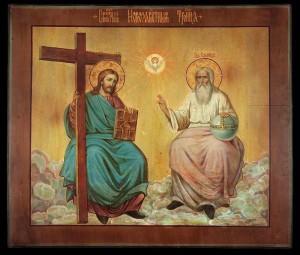 trinity-icon-21-300x255
