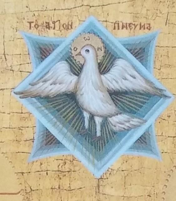 trinitypalaiosthemeronhagpneu.jpg