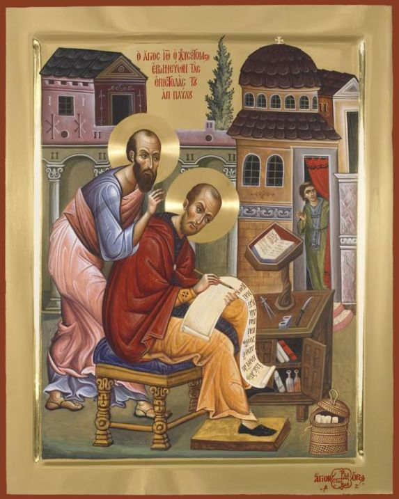 8450e326ff8b1b016391b6029a3cccb3--paul-the-apostle-john-chrysostom.jpg