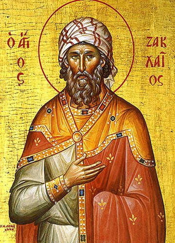 Prophet Ezra.jpg