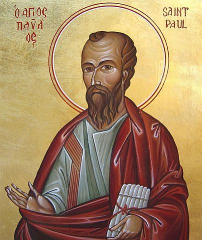St-Paul-ephesus_5852f11f47415.jpg