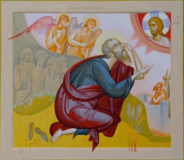 St.-Pauls-Vision-by-George-Kordis.-1.jpg