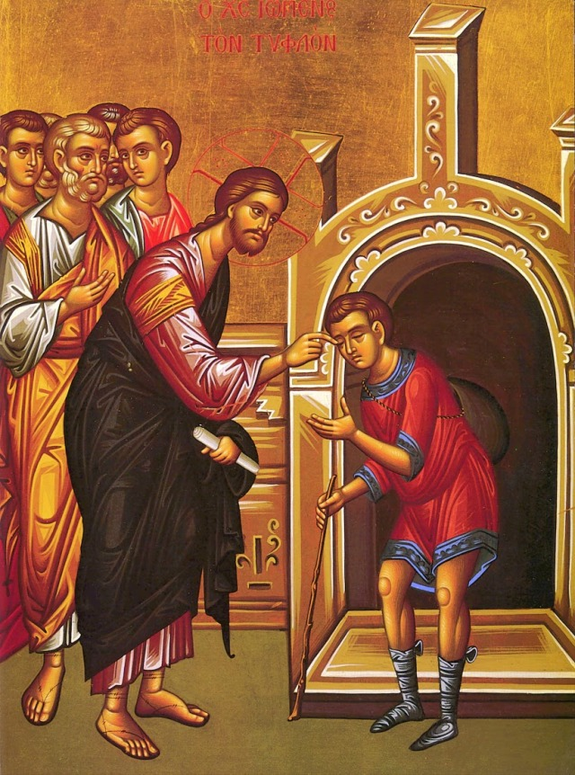 jesus christ heals blind.jpg