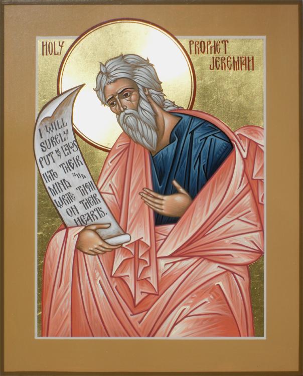 the-holy-prophet-jeremiah.jpg