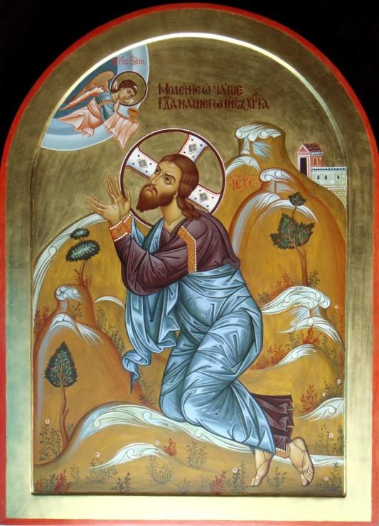 Jesus Praying to His Father