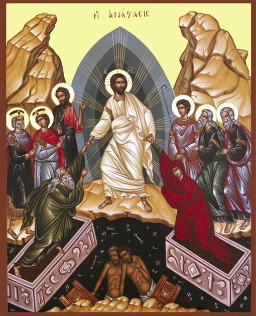 Risen with Christ.jpg