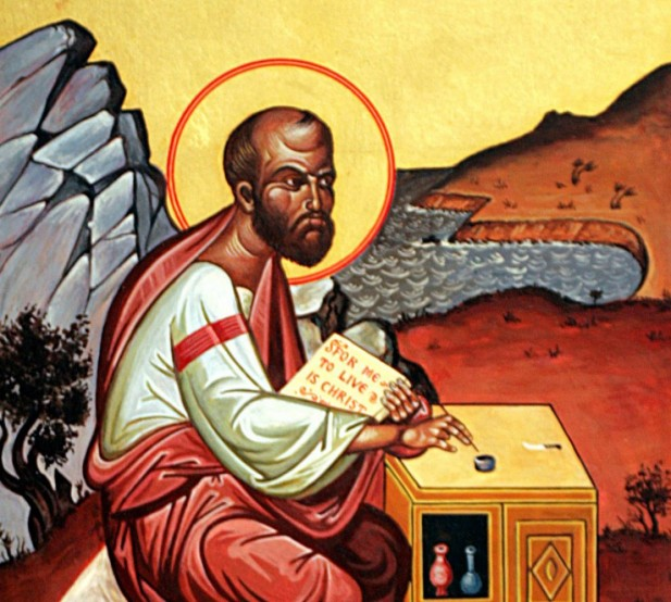 cropped-st-paul-icon-2.jpg