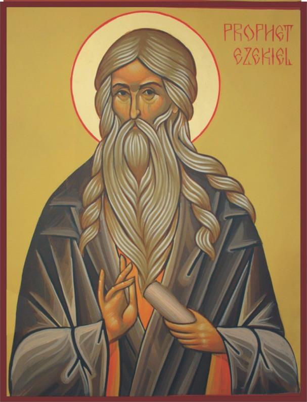 Prophet Ezekiel.jpg