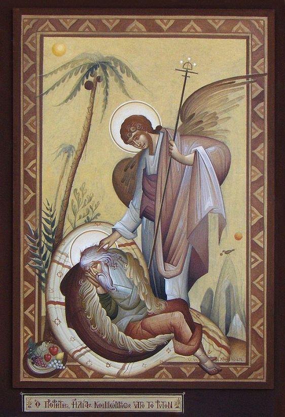 fa849cb2b6ed4fd9e832e1834064cd23--archangel-gabriel-the-prophet.jpg