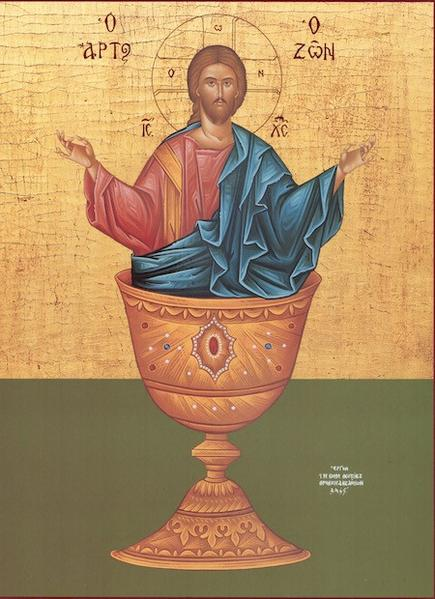 Orthodox_icon_of_Christ_The_bread_of_Life_grande.jpg