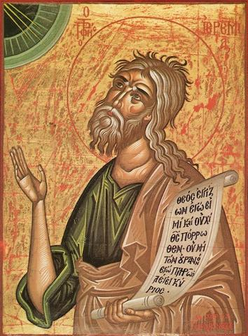 Orthodox_icon_of_Prophet_Jeremiah_large.jpg