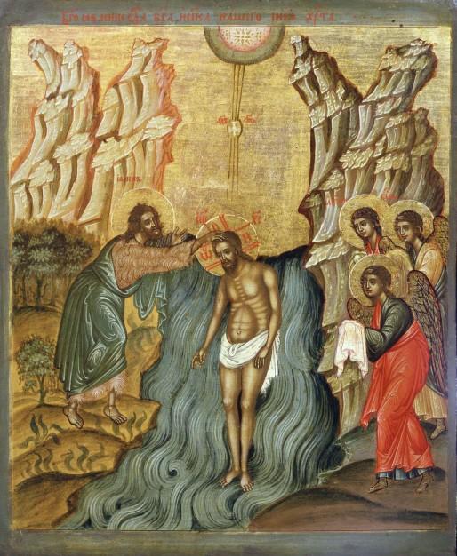 botezul-domnului-1.jpg
